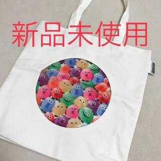 キスマイフットツー(Kis-My-Ft2)の【新品未使用】キスマイトートバッグ(トートバッグ)