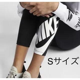 NIKE - NIKE  ナイキ ロゴ レディース レギンス Sサイズ