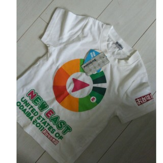 シマムラ(しまむら)の新品クロスコットンサイズ110(Tシャツ/カットソー)