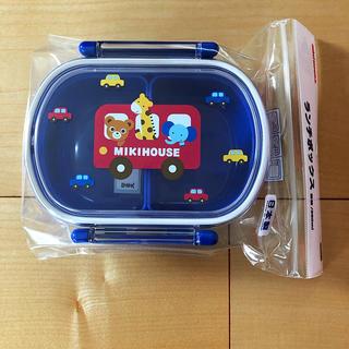 ミキハウス(mikihouse)のお弁当箱 ミキハウス(弁当用品)