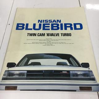 ニッサン(日産)のNISSAN BLUEBIRD  1985   カタログ(カタログ/マニュアル)