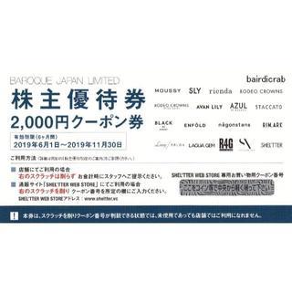 マウジー(moussy)のバロックジャパン 2,000円券 株主優待券(ショッピング)