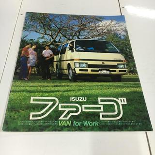 イスズ(いすゞ)のISUZU いすゞ ファーゴ  VAN for Work 81年1月 カタログ(カタログ/マニュアル)