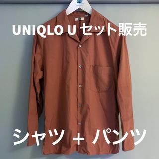 UNIQLO - uniqlo u ワイドフィットシャツ ワイドフィットタックテーパードチノ