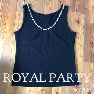 ロイヤルパーティー(ROYAL PARTY)のROYAL PARTY ノースリーブ(カットソー(半袖/袖なし))