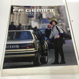 イスズ(いすゞ)のISUZU いすゞ FF GEMINI カタログ ジェミニ(カタログ/マニュアル)