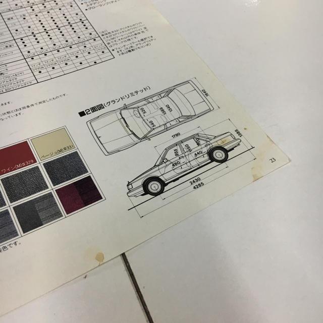 日産(ニッサン)のNISSAN ローレル スピリット 61年8月 カタログ 自動車/バイクの自動車(カタログ/マニュアル)の商品写真
