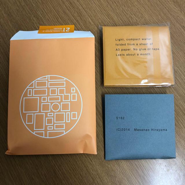 online retailer a2b92 3bbc1 紙財布 masanao hirayama paper wallet orange