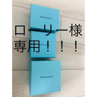 ティファニー(Tiffany & Co.)のティファニーBOX 箱(その他)