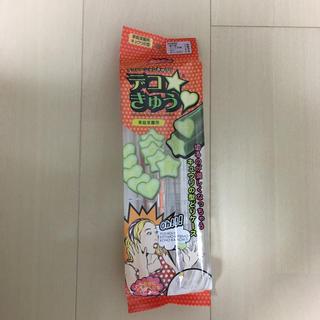 デコきゅう   (野菜)