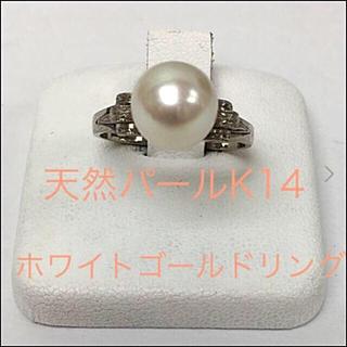 正規品 天然パールK14 ホワイトゴールドリング(リング(指輪))