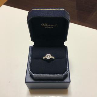 ショパール(Chopard)の ホワイトゴールドショパールのハッピーダイヤ ハートリング(リング(指輪))