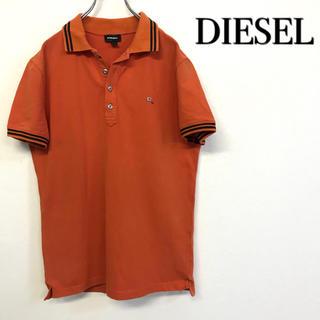 DIESEL - 美品 DIESEL ポロシャツ
