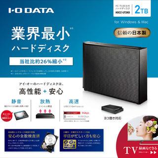 アイオーデータ(IODATA)のpug様  専用(テレビ)