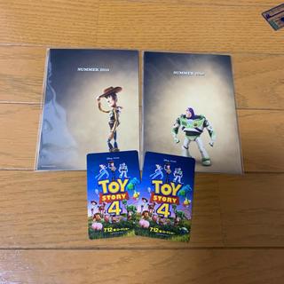 ディズニー(Disney)のトイストーリー4 ムビチケ  小人2枚 特典付き(邦画)