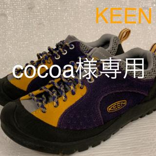 KEEN - KEEN ジャスパーロックス 23.5cm