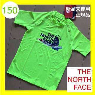 ザノースフェイス(THE NORTH FACE)のTHE NORTH FACE 150 ラッシュガード 水着 緑系 レジャー 海(水着)