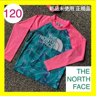 ザノースフェイス(THE NORTH FACE)の新品 THE NORTH FACE 120 ラッシュガード 水着 レジャー 海(水着)