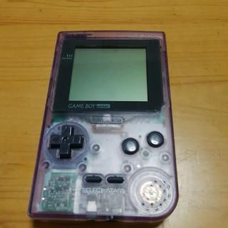 ゲームボーイ(ゲームボーイ)のゲームボーイポケット ソフト付き(携帯用ゲーム本体)