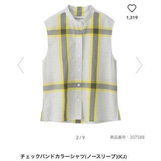 ジーユー(GU)のGU キムジョーンズコラボ 大型店限定 ノースリーブシャツ(シャツ/ブラウス(半袖/袖なし))