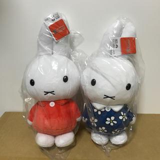 タイトー(TAITO)のミッフィー  ぬいぐるみSL 2体セット!(ぬいぐるみ/人形)
