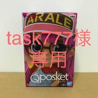 バンプレスト(BANPRESTO)のQposket Dr.スランプ アラレちゃん フィギュア レアカラー×2体(アニメ/ゲーム)