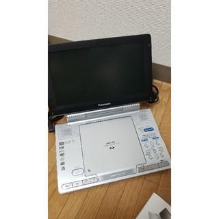 パナソニック(Panasonic)のポータブル DVDプレーヤー パナソニック•9型ワイドDVDマルチプレイヤー(DVDプレーヤー)