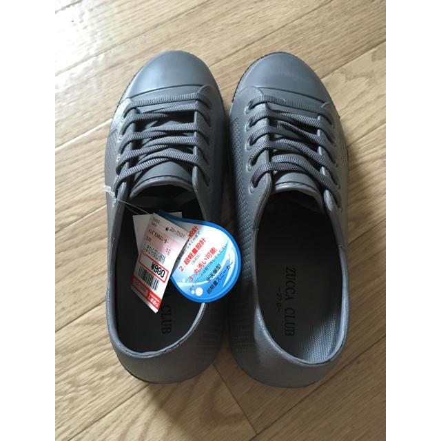 しまむら(シマムラ)のしまむら ラバースニーカー 27cm グレー 未使用 メンズの靴/シューズ(スニーカー)の商品写真