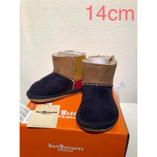 ミキハウス(mikihouse)のHotBiscuit マルチカラーブーツ 14cm 美品(ブーツ)