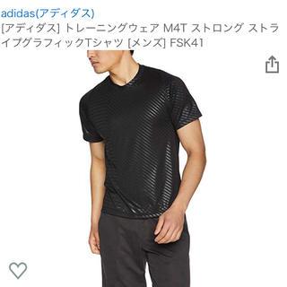 アディダス(adidas)のアディダス シャツ サイズL(Tシャツ/カットソー(半袖/袖なし))