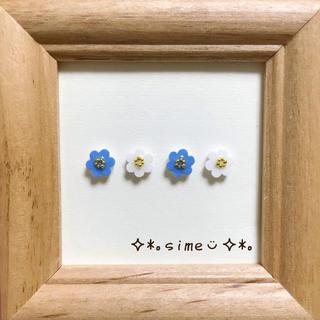 ❁小さいお花のピアスセット❁薄群青色/白色(ピアス)