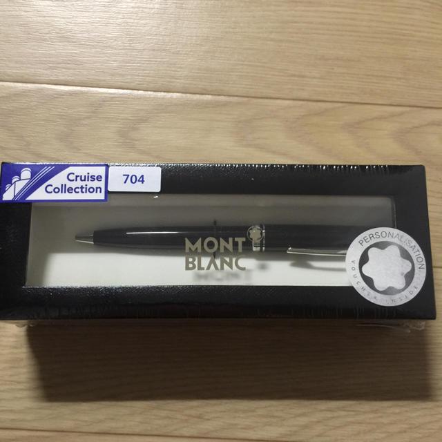 MONTBLANC(モンブラン)のMont-Blanc ボールペン クルーズコレクション インテリア/住まい/日用品の文房具(ペン/マーカー)の商品写真
