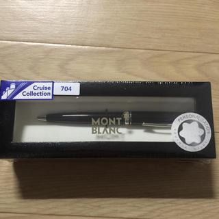 モンブラン(MONTBLANC)のMont-Blanc ボールペン クルーズコレクション(ペン/マーカー)