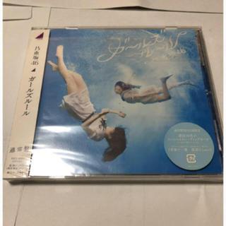乃木坂46 ガールズルール 通常盤