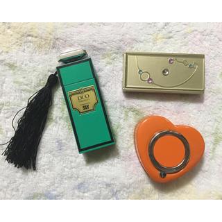 スライ(SLY)のSLY DUO コラボ 携帯用灰皿(日用品/生活雑貨)