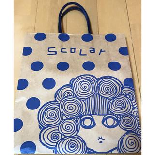 スカラー(ScoLar)のスカラー 紙袋(ショップ袋)