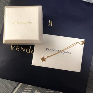 ヴァンドームアオヤマ(Vendome Aoyama)のヴァンドームアオヤマ スマイリー18Kダイヤ付ブレスレット 18金(ブレスレット/バングル)
