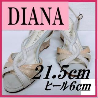 ダイアナ(DIANA)のダイアナ サンダル XS 白×ベージュ ウェッジソール レザー(サンダル)