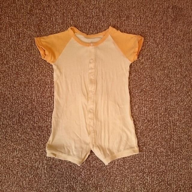 COMME CA ISM(コムサイズム)のコムサ 60cm~70cm カバーオール  キッズ/ベビー/マタニティのベビー服(~85cm)(カバーオール)の商品写真