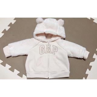 baby GAPパーカー  0-3