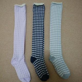ベルメゾン(ベルメゾン)の靴下ニーハイソックス3色セット★22~24★used (靴下/タイツ)