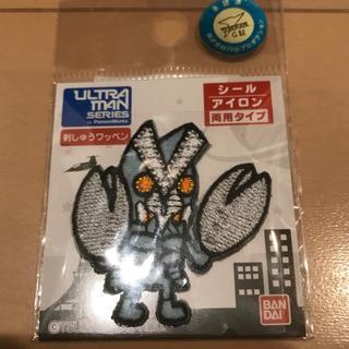 バンダイ(BANDAI)のウルトラマン刺繍ワッペン バルタン星人 シール アイロン両用(各種パーツ)