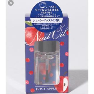 アフタヌーンティー(AfternoonTea)のネイルオイル アップルの香り(ネイルケア)