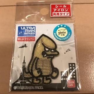 バンダイ(BANDAI)のウルトラマン 刺繍ワッペン レッドキング(各種パーツ)