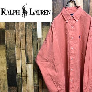 ラルフローレン(Ralph Lauren)の【激レア】ラルフローレン☆ワンポイント刺繍ロゴボタンダウンビッグシャツ 90s(シャツ)