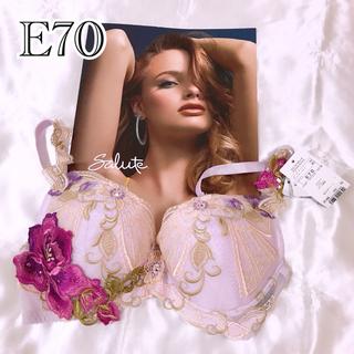 ワコール(Wacoal)の7/15まで限定価格✧︎サルート 84グループ誇り高き美貌の女優E70(ブラ)
