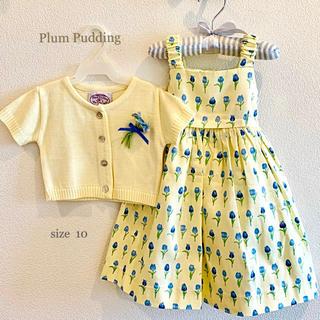 【新品】Plum Pudding10 【sasami 14様専用】(ワンピース)