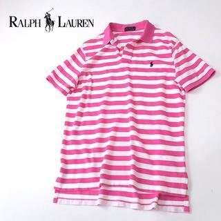 ラルフローレン(Ralph Lauren)のラルフローレン ピンクボーダー◎鹿の子ポロシャツ(ポロシャツ)