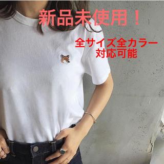 MAISON KITSUNE' - メゾンキツネ Tシャツ ⚠︎値下げ✖️ 今週のみの限定価格!