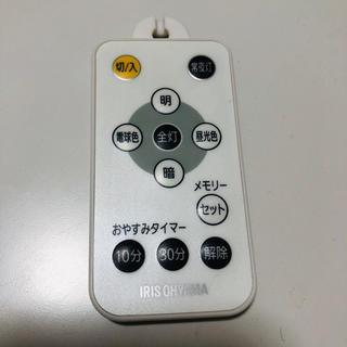 アイリスオーヤマ(アイリスオーヤマ)のアイリスオーヤマ 電気リモコン(その他)